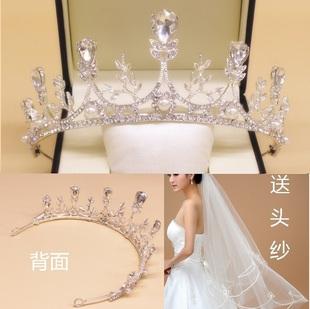 新娘皇冠送头纱婚纱饰品王冠大气新款头饰超仙结婚生日配包邮