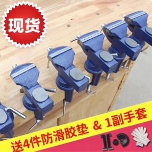 架子高精度虎t木雕台钳新型小型组合台夹固定小台钳工具台平面虎