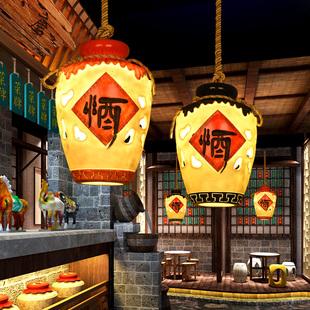 酒吧酒馆酒坛装饰吊灯酒庄店铺商用个性灯具音乐餐厅特色吊灯