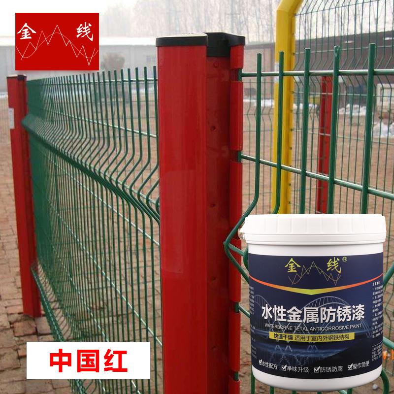 水性油漆金属漆防锈漆家用户外不锈钢栏杆铁门反光银粉高温氟碳漆