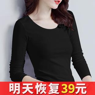 纯棉黑色打底衫女长袖薄款紧身T恤2020春季内搭秋装白色秋衣上衣