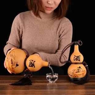 酒葫芦防渗蜂蜡装酒不锈钢济公真葫芦仿古装水大号酒瓶随身