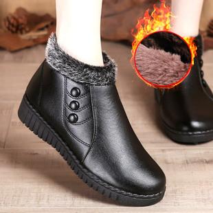 艾尚康冬季棉鞋女鞋防水防滑加绒保暖短筒雪地靴短靴女妈妈鞋棉靴