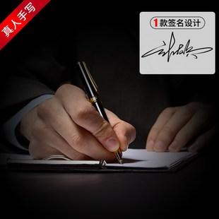 真人艺术练习名字个设计名字签名视频临摹定制练习签名练习