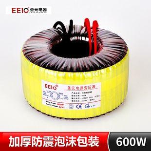 圣元供应600w环型变压器220v转24v灯具电源变压器参数可订制
