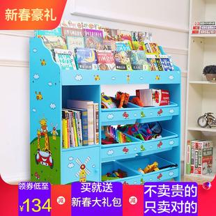 儿童玩具收纳架分类绘本幼儿园书架整理盒宝宝储物柜置物架子多层