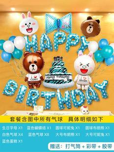 宝贝一周岁生日派对装饰派对儿童周岁生日布置男童男孩字母背景墙