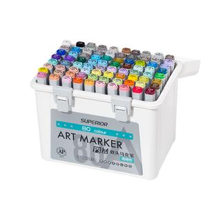 秀普软头马克笔套装学生双头酒精性油性动漫肤色彩色马克笔绘画笔美术生专用12色24色40色60色80色全套240色