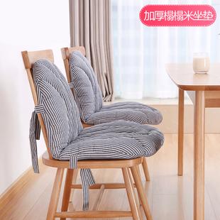 日本连体坐垫一体靠垫背秋冬季学生木凳椅子垫家用加厚靠背座椅垫
