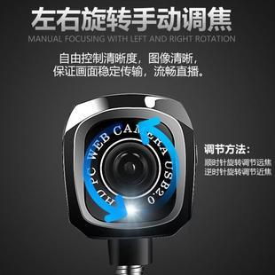 台式电脑视频摄像头带麦克风高清美颜1080P直播家用主播专用无线