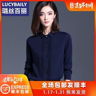璐丝百丽藏蓝色衬衫女长袖2019秋冬新款洋气加绒上衣职业雪纺衬衣