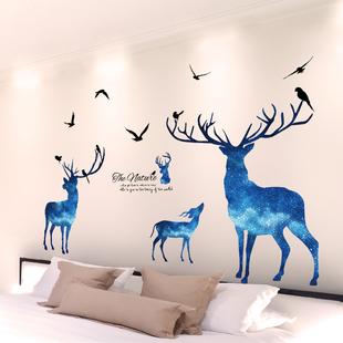 创意3d立体墙贴纸贴画客厅墙面卧室房间床头背景墙画装饰壁纸自粘