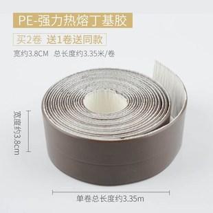 马桶贴水池韩版贴纸胶布超薄浴室封边缝隙塑料管防漏防水装饰胶条