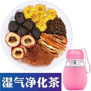 乌梅山楂陈皮茶叶20包湿气净化茶湿热玉米须决明子菊花茶组合袋装