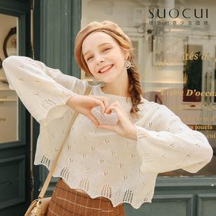 罩衫2019春季夏款韩版女装毛衣宽松镂空套头喇叭袖薄款打底针织衫