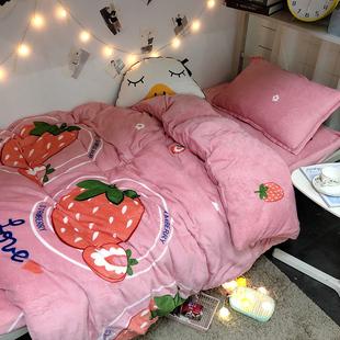 ins北欧加厚法莱绒草莓四件套被套珊瑚绒学生宿舍0.9三件套法兰绒