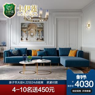 卡伊莲美式轻奢沙发客厅小户型蓝色L型贵妃现代布艺沙发组合RBC1K