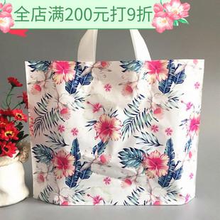 包邮加厚16丝大中小号服装店塑料袋胶袋礼品袋购物袋化妆品袋子
