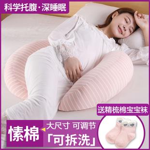 孕妇枕头护腰侧睡枕多功能托腹U型枕侧卧枕孕抱枕睡觉神器靠枕垫