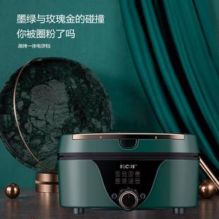 新思特魔方电饼档家用多功能双面加热烙饼正品自动断电新款煎饼机