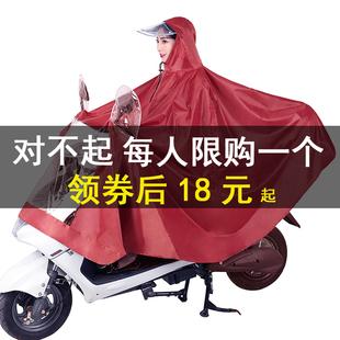 雨衣电动车雨披电动车摩托车雨披电瓶车单人双人雨衣雨披加大加厚