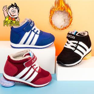 阿曼迪运动鞋儿童鞋子男童女童2019新款中大童透气网面网鞋跑步鞋
