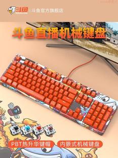 黑爵机械键盘电竞游戏青黑红茶轴办公吃鸡键盘