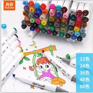 真彩三角杆12色学生绘画双头彩笔24色漫画大头笔36/48/60色马克笔