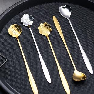 日式花瓣勺子410不锈钢玫瑰花樱花爱心心形梅花咖啡勺搅拌勺调羹