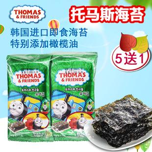 韩国进口托马斯小火车海苔宝宝即食海苔橄榄油海苔儿童海苔单包