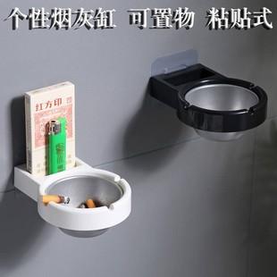 床上烟灰缸宿舍悬挂式烟灰盒智能墙壁式时尚全自动床头家居卧室