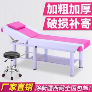 洗浴医疗带洞美容院按摩床可折叠美体加厚加固全身折叠床送凳子按