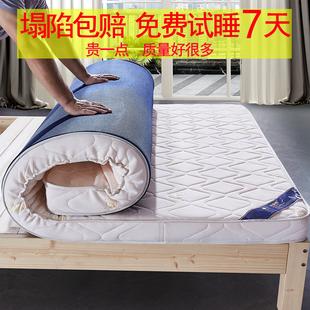 高密度记忆棉海绵榻榻米床垫子软垫加厚学生宿舍单人床垫偏硬定制