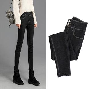 高腰牛仔裤女显瘦2019秋冬季新款加绒紧身黑色显高百搭小脚女裤子