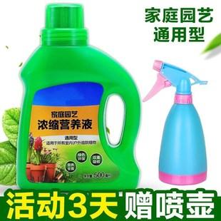 生根粉剂浓缩生根液扦插植物树木发根快速生根壮苗剂有机肥富贵竹