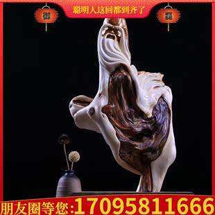 御磊太行崖柏雕刻工艺品寿星花架根雕木雕家居装饰品客厅摆件