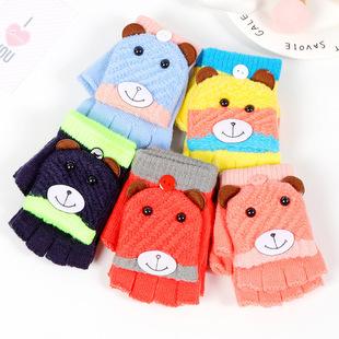 男女宝宝卡通翻盖包指加绒保暖手套儿童卡通小熊半指手套