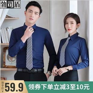 男女同款职业装衬衣藏蓝色时尚商务正装衬衫工作服装定制刺绣LOGO