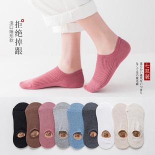 袜子女短袜浅口棉袜船袜女硅胶防滑薄款夏季韩版女士隐形袜春秋款