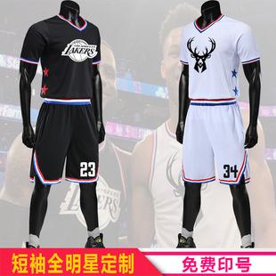 短袖全明星库里球衣男夏半袖篮球服套装diy定制比赛学生队服团购