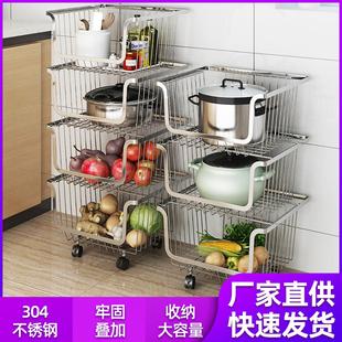 厨房置物架不锈钢落地式收纳篮果蔬菜架子多层放水果多功能带轮子