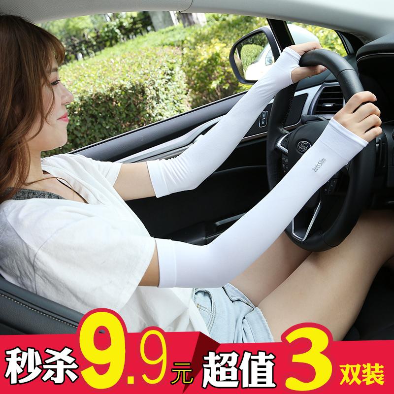 3双夏季冰袖男女潮防晒韩国韩版可爱冰丝冰凉透气个性手臂套长款