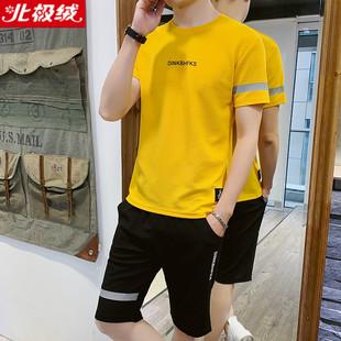 北极绒正品男装夏季青年蚂蚁皱五分裤男士休闲短袖T恤运动套装潮