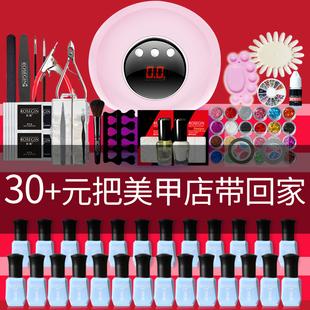 玫瑾美甲工具套装全套开店初学者家用做指甲油胶贴纸饰品光疗机