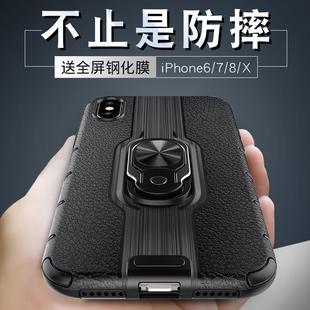 苹果7/8/X手机壳iphone 7plus 6s xr气囊防摔硅胶保护套磨砂硬壳