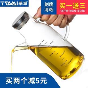 华派玻璃油壶防漏小油瓶装油瓶酱油瓶醋瓶醋壶油罐套装厨房家用