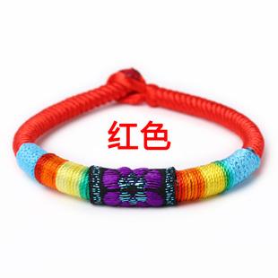 端午节七夕节手工编织手绳金刚结五彩线本命年红绳手链男女送礼物