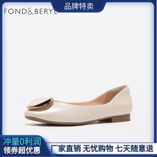 【冲量0利润】Fondberyl/菲伯丽尔单鞋2020春新方头低跟浅口女鞋
