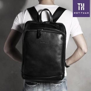 正品牌Haut Ton/双肩包男真皮男士背包头层牛皮双肩包商务电脑包