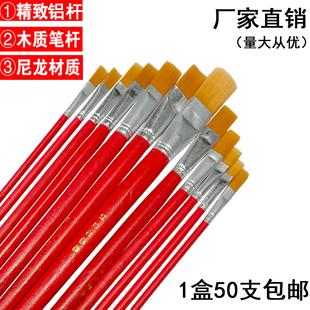 红杆尼龙排笔油画笔油漆笔水粉笔工业用笔排刷刷子丙烯画笔批发